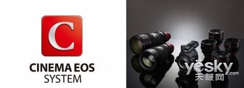 EOS电影系统