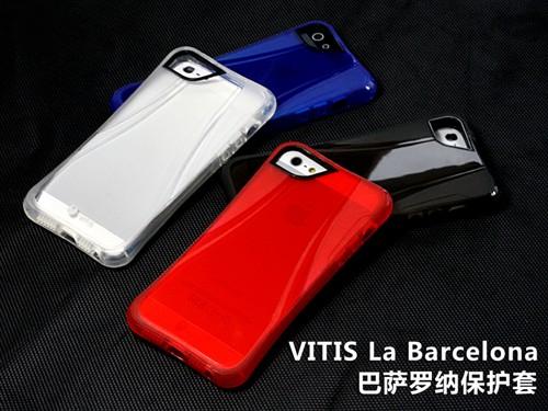Vitis La Barcelona保护壳目前有红、蓝、白、黑四种颜色,售价为89元,随保护壳附赠屏幕保护膜、清洁布、刮卡一张,讲求手感的用户必须入手!