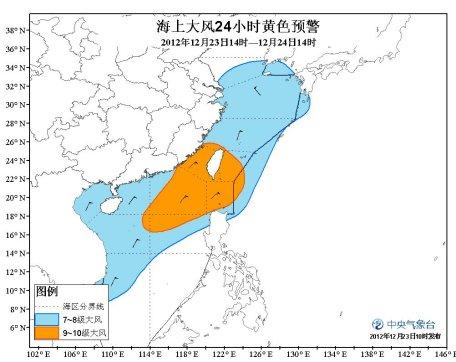 海上大风预警:南海部分海域将有10~11级大风