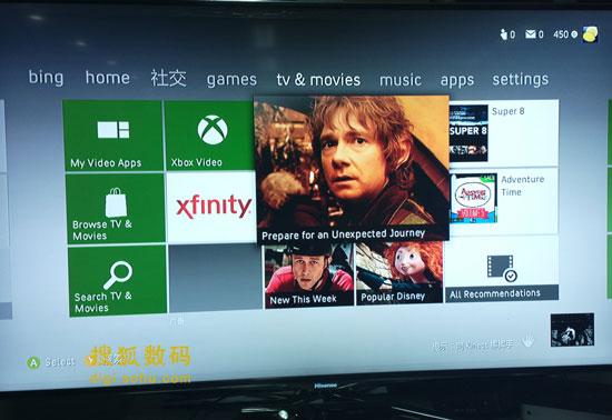 新版的Xbox 360主菜单