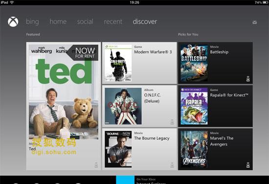 Xbox Live市场中的热门,不仅限于游戏