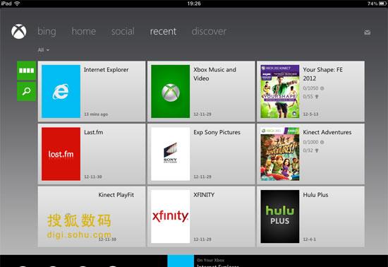还可以在iPad上查看你最近使用了哪些应用