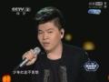 《直通春晚》片花 声动亚洲常石磊演唱《少年壮志不言愁》