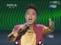 《直通春晚》片花 中国红歌会阿普萨萨演唱《放马山歌》