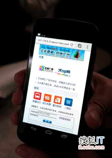 普通用户可通过WiFi体验4G网络
