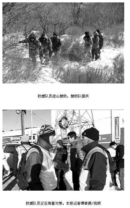 前晚,两名登山爱好者在河北省涿鹿县灵山景区登山时失踪。经北京、河北消防、公安和多支民间救援队搜救,昨天中午12点26分,两人在山间树林被发现,但均无生命迹象。