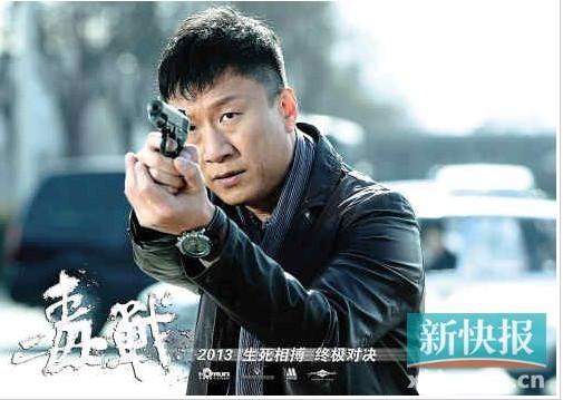 电影《毒战》曝首批剧照 孙红雷古天乐枪枪有火