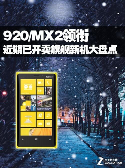 920/MX2���� �����ѿ����콢�»���̵�