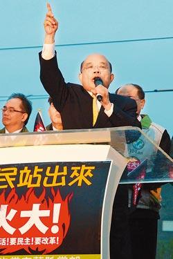 """民进党将""""火大""""列车开到台中市大肚区万兴宫,苏贞昌压轴登场。图自《中国时报》"""