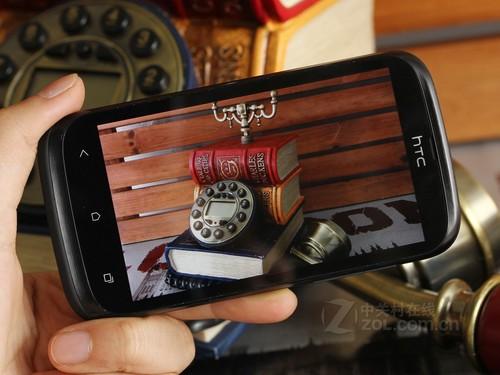 HTC T328w ��ɫ ���ͼ