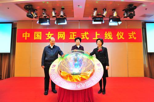 宋秀岩出席中国女网正式上线仪式
