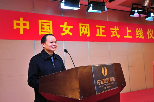 知音传媒集团董事长胡勋璧发言