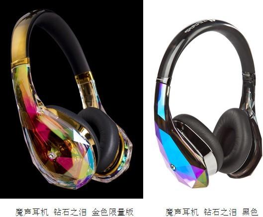 """但是,魔声耳机品类如此丰富,各款耳机将如何选择,才能""""把最好的耳机,送给最正确的人""""呢?下面,我们来介绍一下魔声四款不同类型的耳机。"""