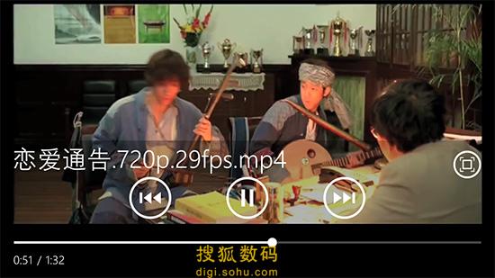 720P视频播放
