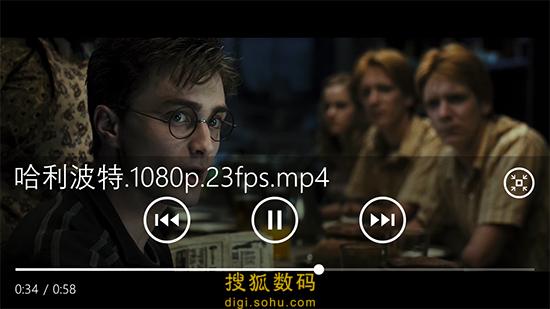 1080P视频播放