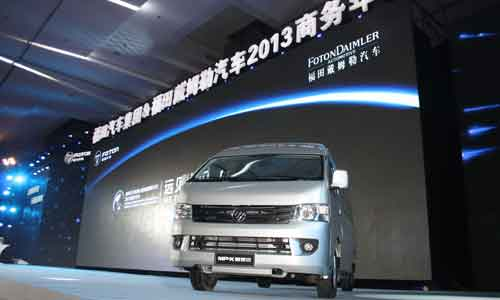 商务年会现场   福田   汽车亮相了其年度战略产品   蒙派克高清图片