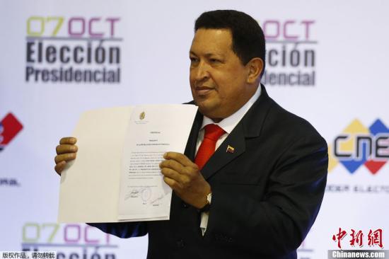 资料图:当地时间2012年10月10日,委内瑞拉加拉加斯,委内瑞拉全国选举委员会正式宣布任命查韦斯为下届委内瑞拉总统,任期为2013年至2019年,并为他颁发了证书。