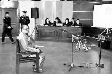 赵波在法庭上受审