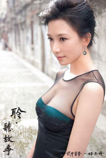 林志玲年历写真 女神秀性感身材