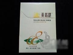 2、黄鹤楼-08。湖北中烟工业有限责任公司2000元/条