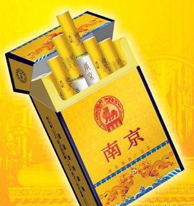8、南京-九五之尊。江苏中烟工业公司 1800元/条