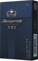 14、芙蓉王-钻石。湖南中烟工业有限责任公司 1300元/条