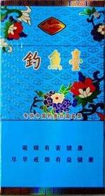 16、钓鱼台-硬景泰蓝。红云红河集团昆明卷烟厂 1200元/条