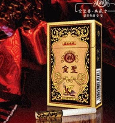 18、金圣-盛世典藏。江西中烟工业公司 1200元/条