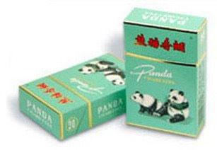 19、熊猫-典藏版。上海烟草(集团)公司 1200元/条