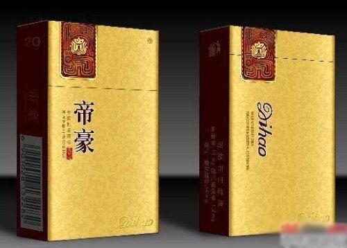 22帝豪-国风河南中烟工业有限责任公司1000元/条
