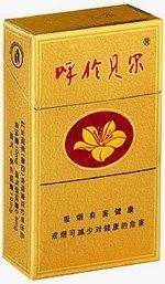 25、呼伦贝尔-金盒红云红河集团乌兰浩特卷烟厂1000元/条