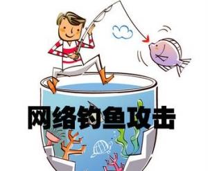 """大学生买""""私彩""""被骗了近12万 扬州警方远赴广西擒获诈骗犯"""