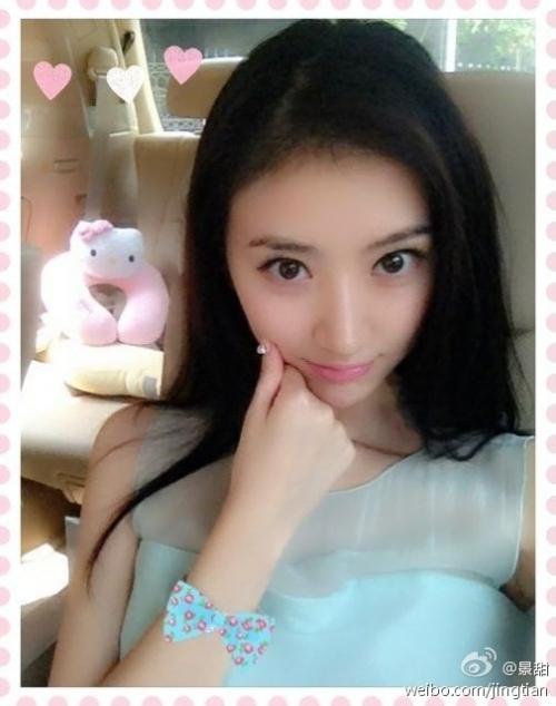 杨幂刘诗诗林心如董洁2012年视频秒杀胸罩的粉丝(图)女星美女靓照的去图片