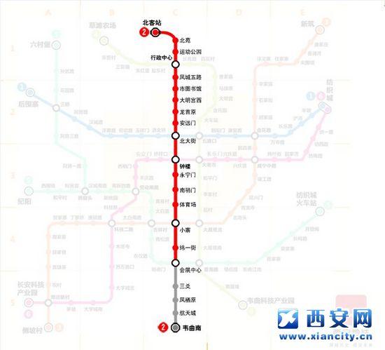 西安地铁二号线线路图