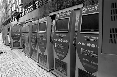 损坏回收的募捐箱堆放在街头(左图),募捐箱里的捐款已发霉(右图)。网友供图