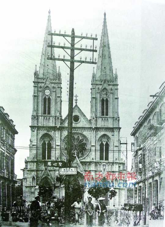 今昔广州石室圣心大教堂