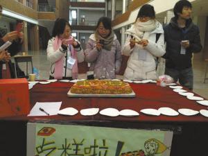 新疆大学生请同学免费吃切糕 系想解除误会(图)