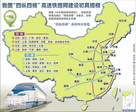沪昆高铁线路图2014 沪昆高铁线路图2014最新图片 乐悠游网图片