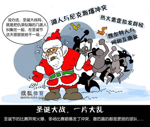 漫画 大战/北京时间12月26日,NBA常规赛迎来圣诞大战,结果湖人击败...