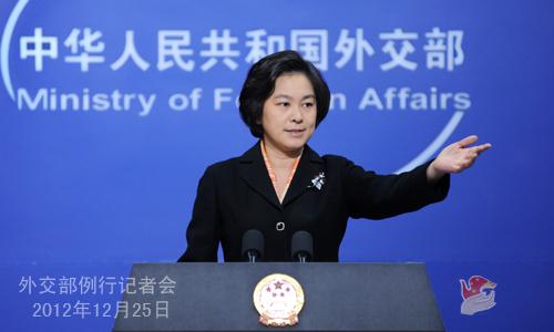 2012年12月26日外交部发言人华春莹主持例行记者会