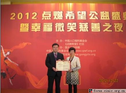 活动组委会主任叶朝阳先生给慈丹企业集团颁发指定礼品证书图片