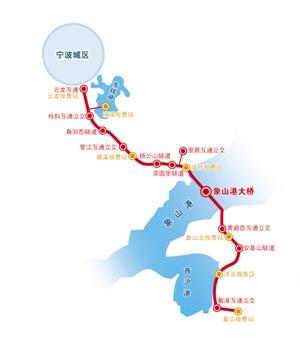 从宁波市区到象山要穿过