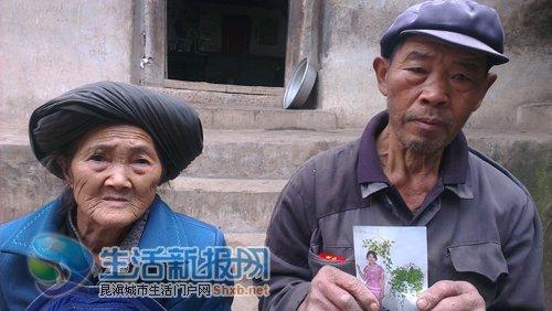 10年间,只有一张狱中传来的照片抚慰着老人孤寂的心。