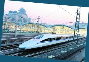 高铁/昨日清晨,一列京广高铁列车进入北京西站。新华社发