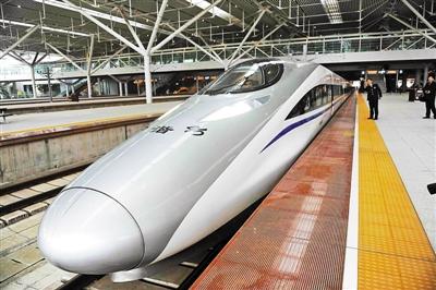 世界最长高铁全线贯通