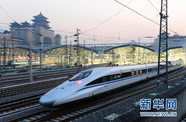 12月26日清晨,一列京广高铁列车进入北京西站。新华社发周国强