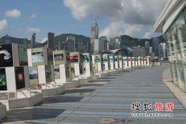 香港 星光大道