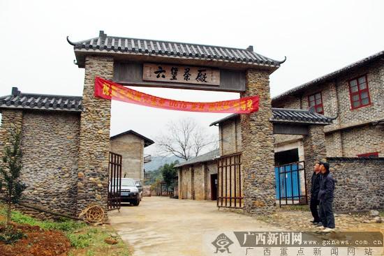 图 苍梧 县 新 县城 规划 汝阳 县 规划 图 苍南 县城 ...