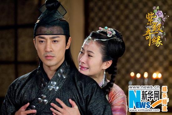 《紫钗奇缘》上演炽烈爱情 叶璇林峰哭戏零ng(图)图片
