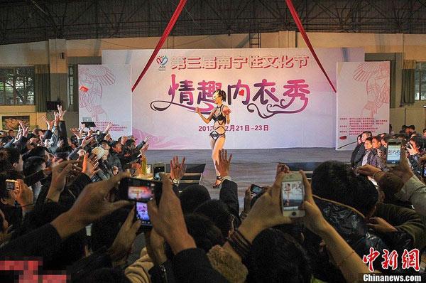广西性文化节争议中落幕